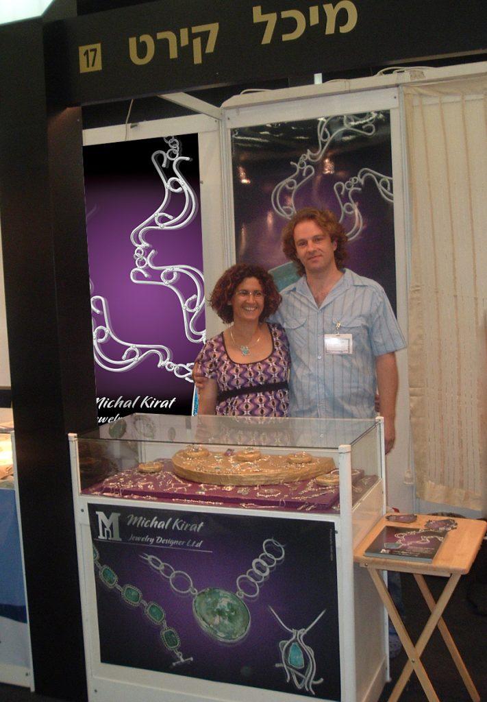 Michal Kirat Jewelry Designer 925 Silver Roman Glass Jewelry