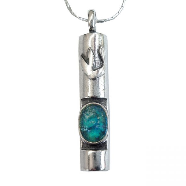 Roman Glass Jewelry Sterling Silver Mezuzah Designer Necklace