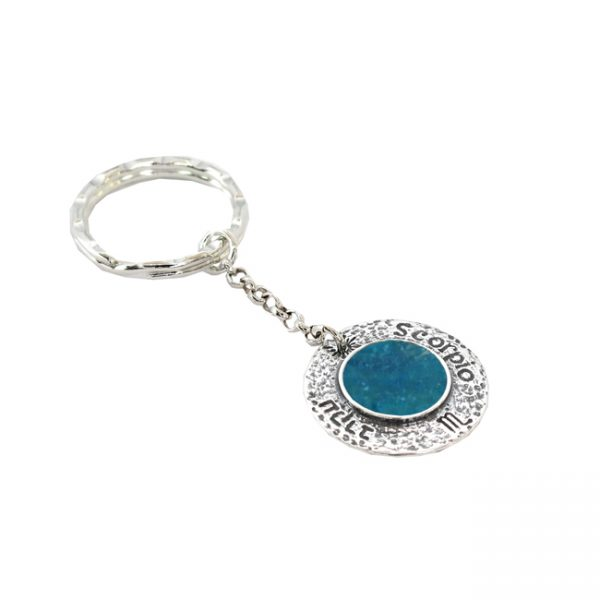 Roman Glass Jewelry Sterling Silver Designer Zodiac Key Ring