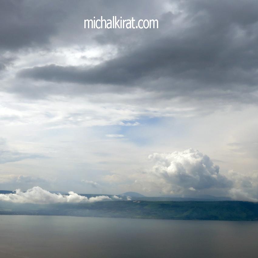 Michal Kirat Roman Glass Jewelry Miracles of Rain Sea of Galilee